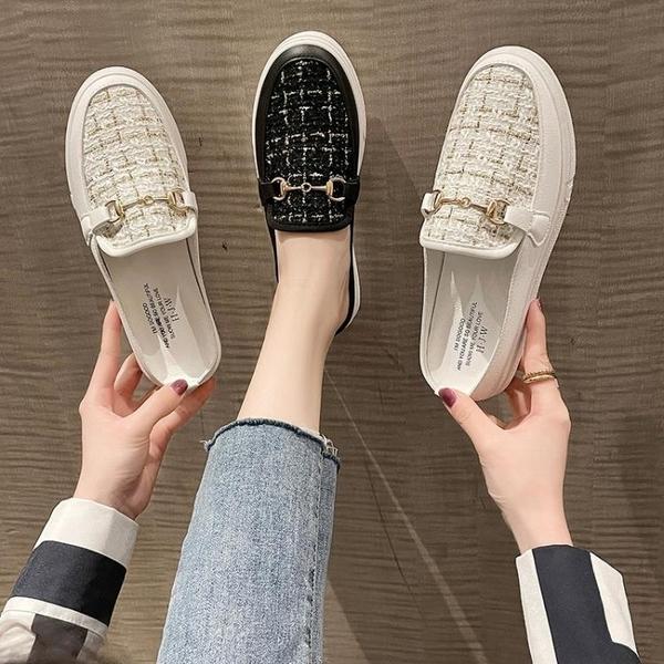 半拖鞋 包頭半拖鞋女2021新款時尚外穿涼拖鞋無后跟懶人鞋網紅平底穆勒鞋 小天使