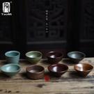 [超豐國際]手工柴燒粗陶哥窯陶瓷茶杯品茗杯個人功夫茶杯子6個1入