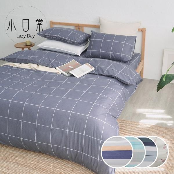 ※多款任選※限時下殺$299舒柔超細纖維3.5尺單人床包+枕套二件組-台灣製(不含被套)