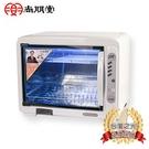 尚朋堂 紫外線雙層烘碗機SD-1588M