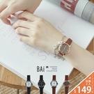 手錶 立體感菱紋切面羅馬數字皮革腕錶-B...
