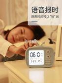 鬧鐘 創意智慧電子靜音夜光可充電鬧鐘學生用多功能兒童床頭女可愛卡通 卡菲婭
