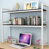 桌面置物架小書架簡易宿舍電腦書桌上學生用鐵藝經濟型多層收納架WY