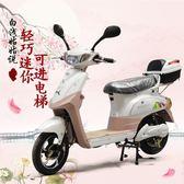 電動車小型電動車女士款迷妳雙人時尚電瓶車48V助力踏板代步電動自行車 igoCY潮流站