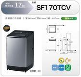 【佳麗寶】-留言享加碼折扣(日立HITACHI) 17KG直立變頻洗衣機SF170TCV