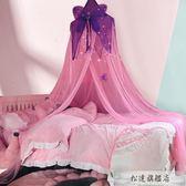 蚊帳 兒童圓頂粉色床紗歐式吊掛式床幔公主風少女心床頭裝飾紗簾-超凡旗艦店