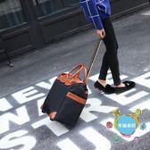 (雙12購物節)行李箱因為遇見你張雨欣同款單桿手提拉桿包男女牛津布電腦旅行箱登機箱
