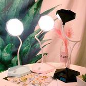 (好康免運)檯燈學生LED臺燈USB可充電觸摸迷你護眼書桌臥室床頭大學生宿舍保視力