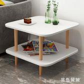 北歐雙層茶幾小戶型現代客廳桌子簡約茶桌創意沙發邊幾角幾小圓桌 aj9966『黑色妹妹』