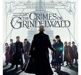 詹姆斯紐頓霍華 怪獸與葛林戴華德的罪行 電影原聲帶 CD OST | OS小舖