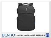 【分期0利率,免運費】BENRO 百諾 ReebokII 200 N 銳步II代系列 後背 雙肩 相機包 攝影包 (公司貨)
