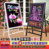 熒光板  電子手寫熒光板 LED發光黑板廣告展示板小留言板廣告牌