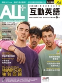ALL+互動英語(互動光碟版)11月號/2019 第180期