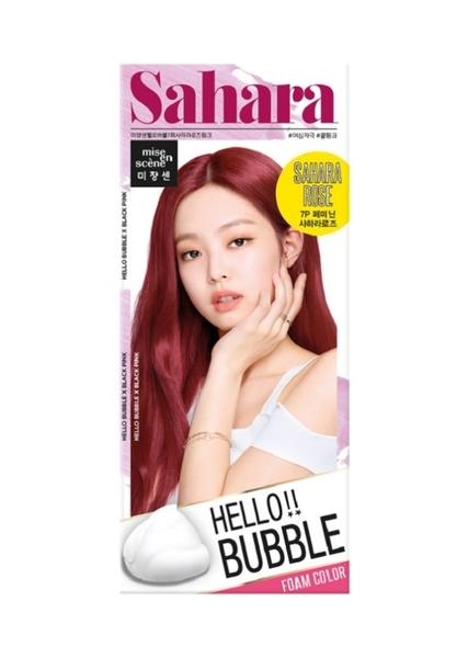 HELLO BUBBLE泡沫染髮劑7P(乾燥玫瑰)