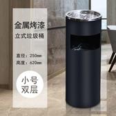 垃圾桶 酒店不銹鋼大堂立式帶煙灰缸電梯口專用煙灰桶商用果皮箱 YN109『寶貝兒童裝』