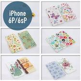 iPhone 6 Plus/6s Plus 浮雕點鑽 PC材質 手機套 手機殼 保護殼 保護套