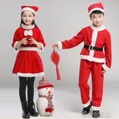 圣誕服裝兒童圣誕老人衣服男童圣誕樹服裝圣誕裙女童圣 『洛小仙女鞋』