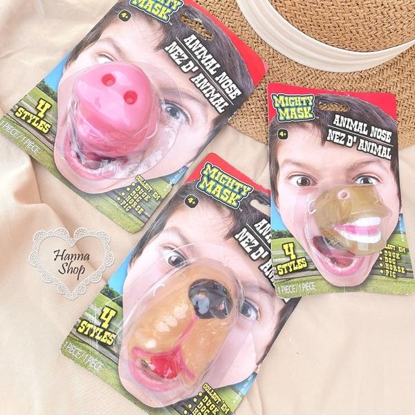 《花花創意会社》美單。創意搞怪鼻套玩具狗豬驢鼻子調皮拍照聚會party【H7211】