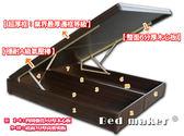 【班尼斯國際名床】~6尺雙人加大厚框六分板掀床