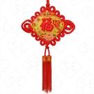 蘋果福字雙鬚中國結吊掛飾50# 勝億春聯年節喜慶飾品批發零售