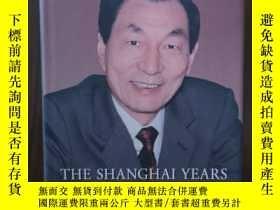 二手書博民逛書店朱镕基講話實錄罕見(1987-1991)(英文版) [ Zhu Rongji On the Record 1991