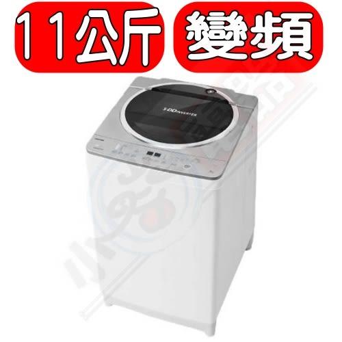 TOSHIBA東芝【AW-DE1100GG】變頻11公斤洗衣機 尊榮灰