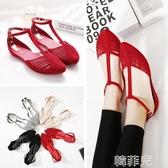 包頭涼鞋 平底鞋涼鞋女羅馬包頭塑料軟底簡約百搭仙女風果凍鞋 韓菲兒