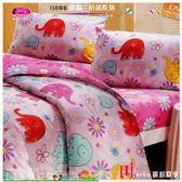 繽紛夏季【床罩】5*6.2尺/雙人/ 御芙專櫃/防瞞抗菌/精梳棉七件套寢具
