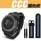 Fenix 3 HR 錶帶 5X 6X PRO 替換矽膠表帶 腕帶 全新副廠配件