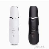 美容儀器新品爆款超聲波離子鏟皮機充電式潔面導入儀嫩膚美容儀器潔面原本良品