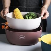 果盤 乾果盤 内徑25公分 雙層 塑料 瀝水籃 洗菜筐 淘米籃 水果盆 水果盤 收納籃 洗菜盆