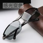 太陽鏡男士墨鏡日夜兩用偏光變色眼鏡駕駛【3C玩家】