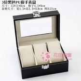 手錶盒 歐式皮質手錶盒收納盒腕錶展示盒機械錶首飾盒手錶盒子手鍊整理盒