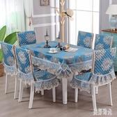 通用餐桌布 北歐簡約椅套椅墊套裝家用長方形茶幾桌布布藝椅子套罩 zh7278『美好時光』