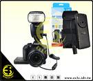 ES數位 JJC CANON CP-E4 CPE4 閃光燈 外接電池盒 電池包 回電包 外置電池盒 600EX-RT 580EX II YN600EX-RT