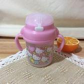 日本製 粉色 Hello Kitty  雙耳 彈跳 吸管杯 學習杯 兒童水杯 -超級BABY