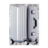 行李箱少女拉桿箱男旅行箱密碼拉箱子萬向輪20寸小清新24韓版皮箱  無糖工作室