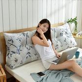 雙人床頭三角靠墊抱枕榻榻米靠枕腰枕 沙發靠背軟包 床上大號護腰 快速出貨 促銷沖銷量