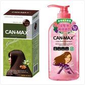 CAN-MAX義大利康媚絲茱莉亞有機染髮霜(3.0)深邃棕*1+康媚絲茱莉亞護髮