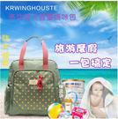 韓國媽咪包雙肩包 大容量多功能時尚媽媽包單肩手提孕母嬰包-豎款