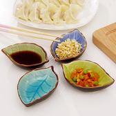 魚型醋碟醬油碟火鍋壽司調味碟小吃小盤子