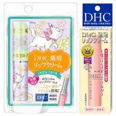 日本DHC 限定版瑪莉貓 純橄欖護唇膏1.5g(+普通包裝一入)