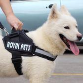 寵物繩狗練子胸背帶中型犬大型犬薩摩免運直出 交換禮物
