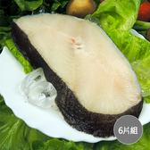 XL扁鱈魚(大比目魚) 6片組 (單片300g+-10%)