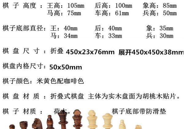 [協貿國際]  特大號實木棋子國際象棋(整套價)