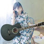 吉他 單板吉他初學者男民謠41寸新手入門學生用自學女生款T 6色