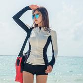 韓國潛水服女分體拉鏈長袖防曬水母服平角顯瘦沖浪服浮潛服游泳衣