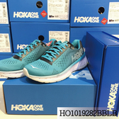 HOKA ONEONE  CAVU (黑水綠)女鞋 路跑鞋 漸層水綠  HO1019282BBLB 【胖媛的店】