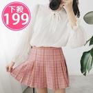 【FA623】格紋學院風百褶裙 短裙 (3色 M/L)