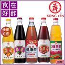 【工研酢】益壽多食在好酢任選6瓶特價90...